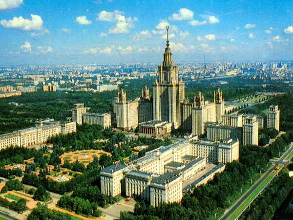 Image result for photos of moscow state university