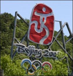 2008 Summer Olympic Games Logo