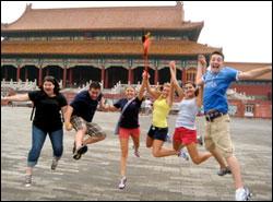Students on Tour through Beijing