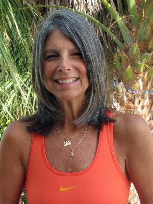 Ellen Jaffe Jones, BJ '76