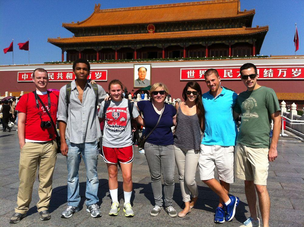Missouri Students at the Forbidden City