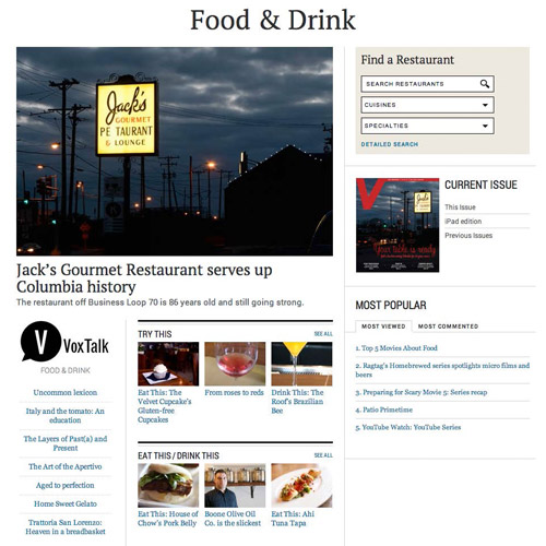 Vox Redesigned: Food and Drink Section