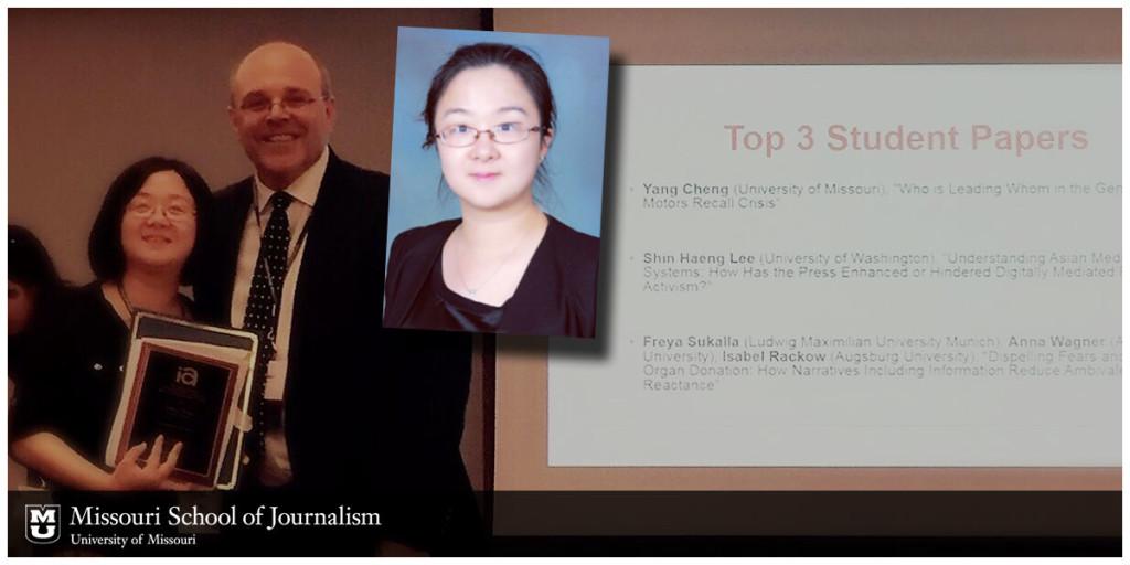 Yang Cheng Wins Research Award