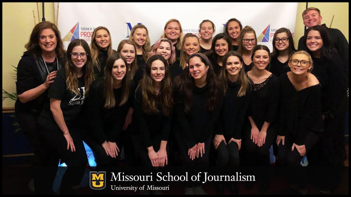 Pri-MO Events Agency Plans Columbia Missourian Progress Awards Event
