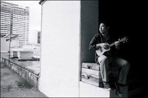 Ian Teoh