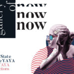 Gallery of Now